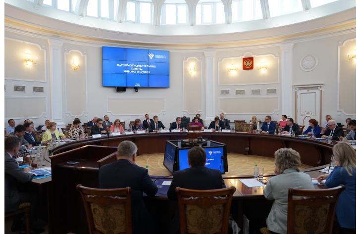 minobrnauki.gov.ru.jpg
